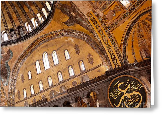 Haghia Sophia Mosque Greeting Cards - Hagia Sophia Interior 02 Greeting Card by Rick Piper Photography