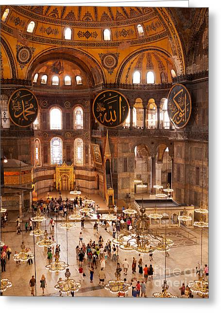 Haghia Sophia Mosque Greeting Cards - Hagia Sophia Interior 04 Greeting Card by Rick Piper Photography