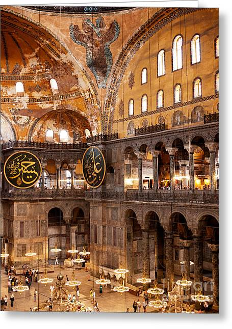 Haghia Sophia Mosque Greeting Cards - Hagia Sophia Interior 05 Greeting Card by Rick Piper Photography