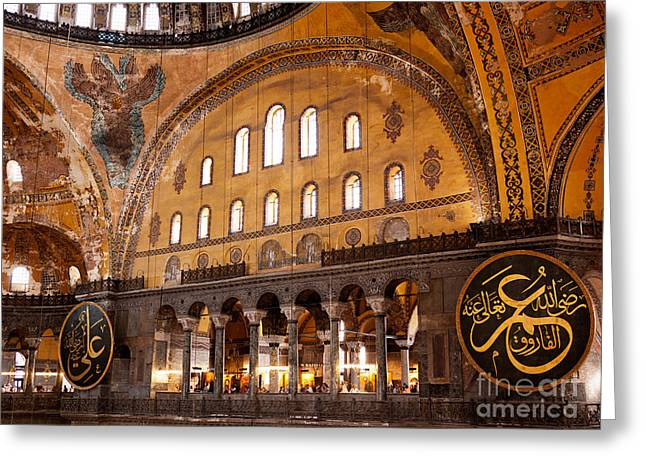 Haghia Sophia Mosque Greeting Cards - Hagia Sophia Interior 06 Greeting Card by Rick Piper Photography