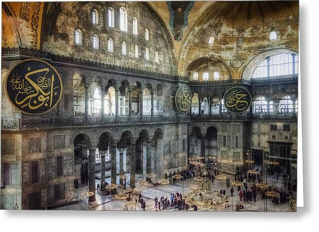 Religious Greeting Cards - Hagia Sophia Interior Greeting Card by Joan Carroll