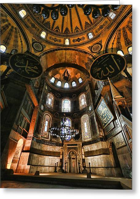 Hagia Sophia Greeting Cards - Hagia Sophia Interior Greeting Card by Stephen Stookey