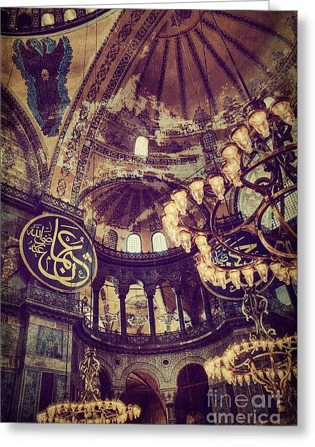 Aya Sofia Greeting Cards - Hagia Sophia Lighting Greeting Card by Emily Kay