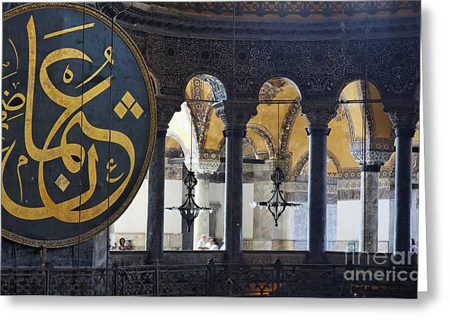 Disk Greeting Cards - Hagia Sophia Museum Interior Istanbul Greeting Card by Robert Preston