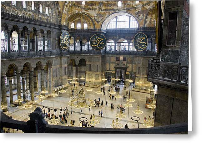 Cliff C Morris Jr Greeting Cards - Hagia Sophia Scene Eight Greeting Card by Cliff C Morris Jr