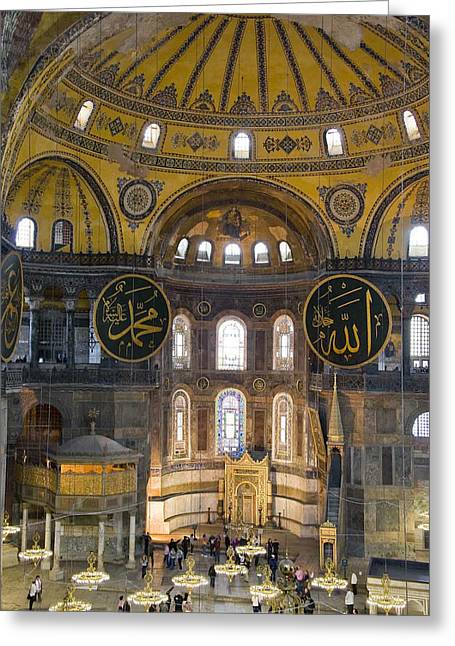 Cliff C Morris Jr Greeting Cards - Hagia Sophia Scene Five Greeting Card by Cliff C Morris Jr