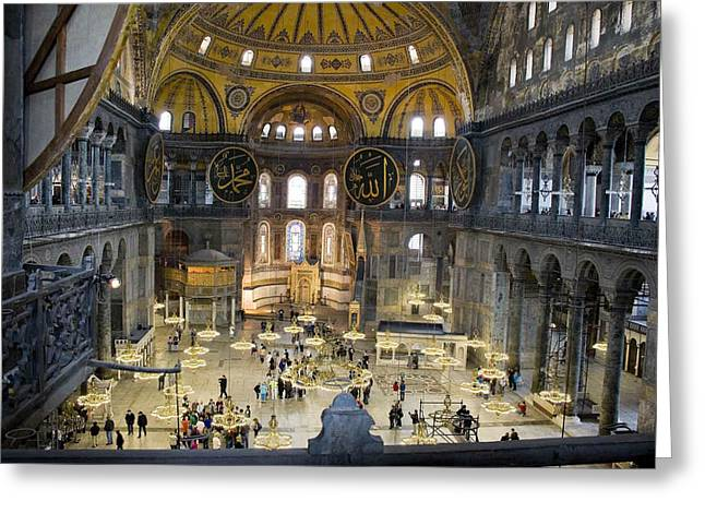 Cliff C Morris Jr Greeting Cards - Hagia Sophia Scene Seven Greeting Card by Cliff C Morris Jr