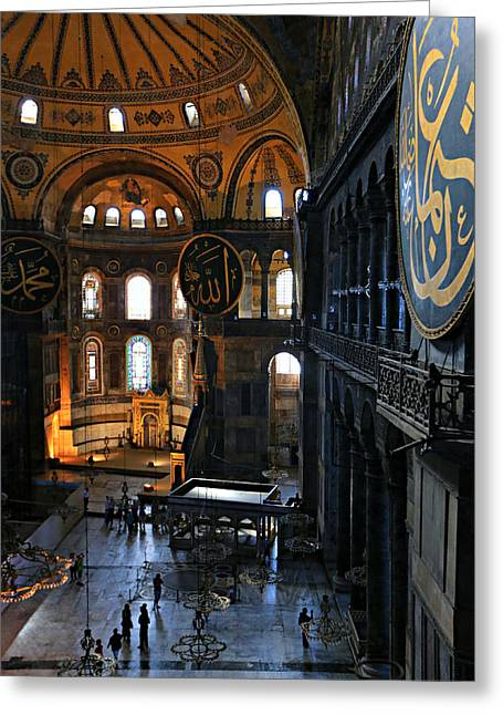 Medieval Temple Greeting Cards - Hagia Sophia Greeting Card by Stephen Stookey