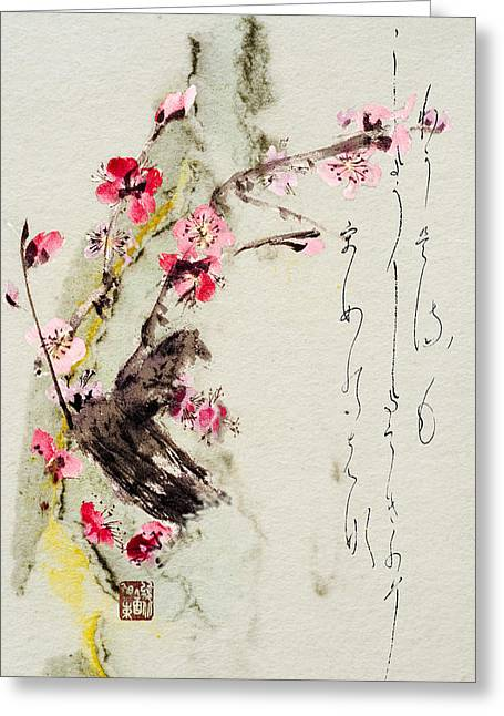 Issa Greeting Cards - Haiga my spring too is an ecstasy Greeting Card by Peter v Quenter