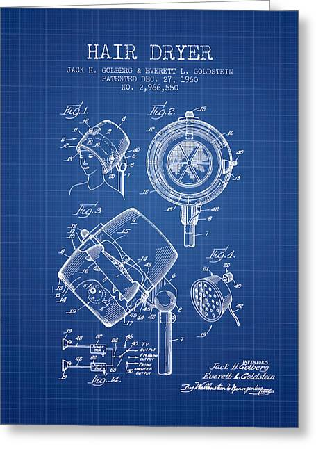 Hair Dryer Patent From 1960 - Blueprint Greeting Card by Aged Pixel