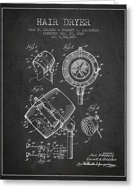 Hair Dryer Patent From 1960 - Charcoal Greeting Card by Aged Pixel