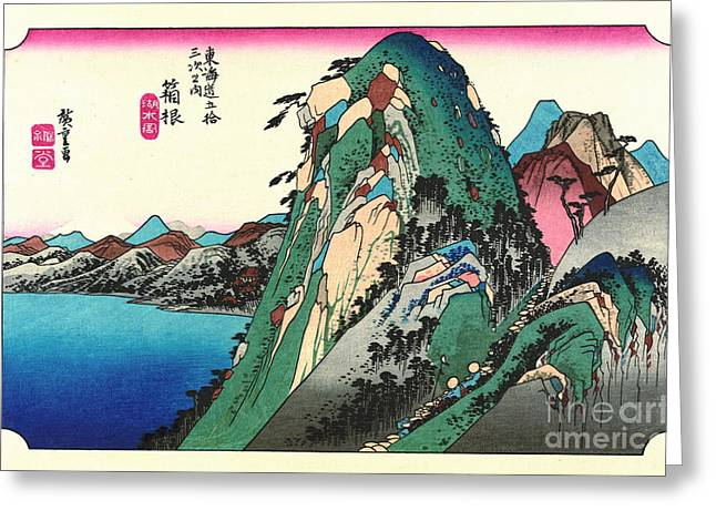 1833 Greeting Cards - Hakone Station 1833 Greeting Card by Padre Art