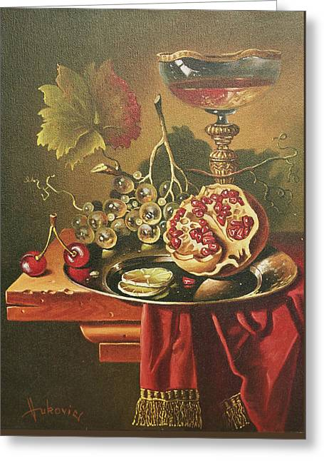 Half Of Pomegranate For You Greeting Card by Dusan Vukovic