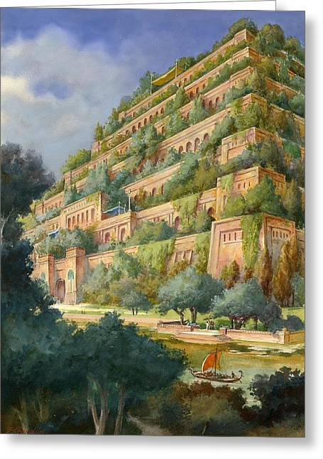 Hanging Gardens Of Babylon Greeting Card by English School