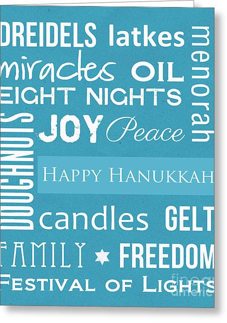 .freedom Mixed Media Greeting Cards - Hanukkah Fun Greeting Card by Linda Woods