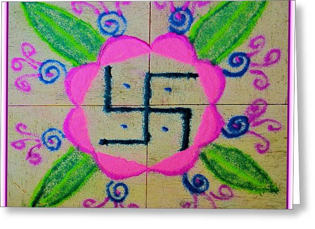 Gift For Pastels Greeting Cards - Happy Dhanteras Greeting Card by Sonali Gangane