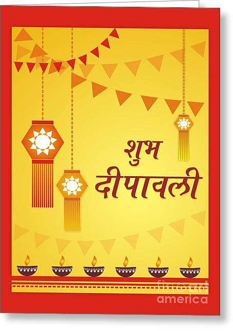 Marigold Festival Greeting Cards - Happy Diwali Hindi Greeting Card by Prajakta P