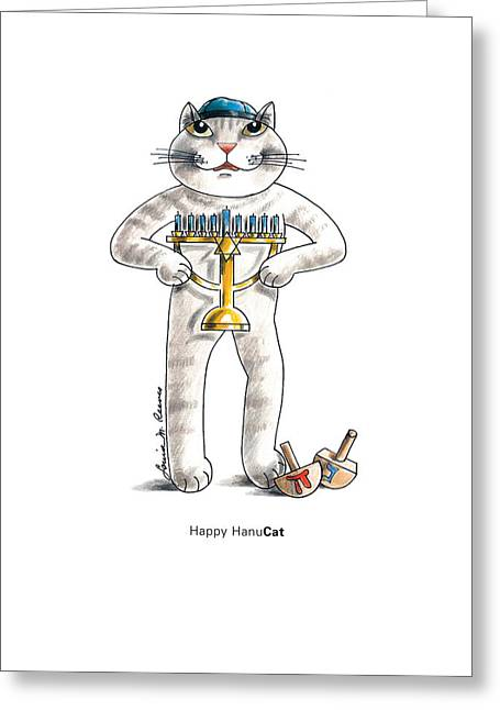 Hannukah Greeting Cards - Happy HanuCAT Greeting Card by Louise McClain Reeves