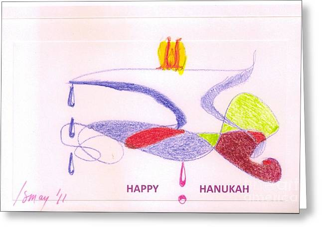 Hanukah Greeting Cards - HAPPY HANUKAH Card Greeting Card by Rod Ismay