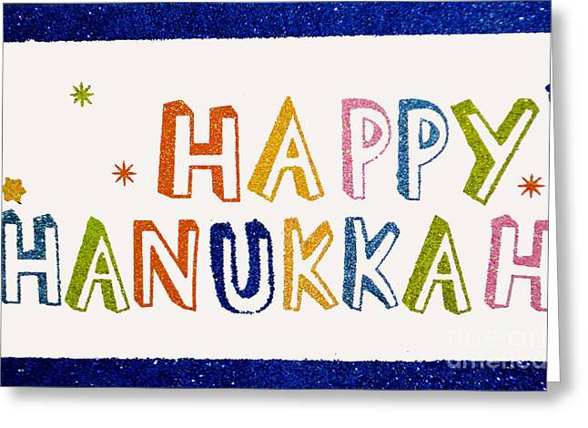 Hanuka Greeting Cards - Happy Hanukkah 2013 Greeting Card by Roger Reeves  and Terrie Heslop