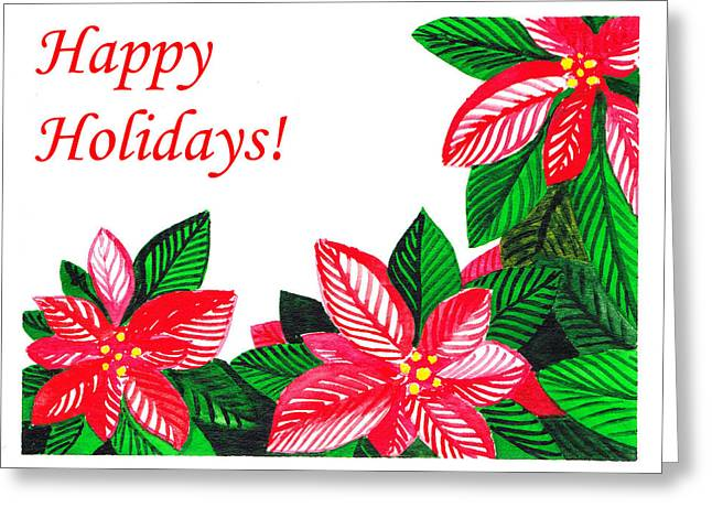 Christmas Art Greeting Cards - Happy Holidays Greeting Card by Irina Sztukowski
