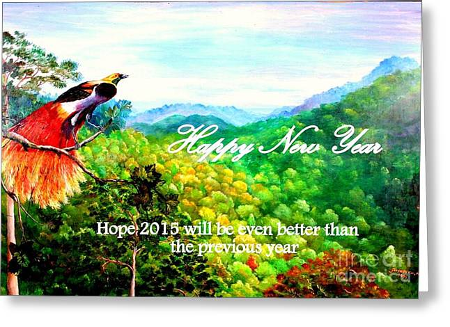 Wildlife Celebration Greeting Cards - Happy New Year Greeting Card by Jason Sentuf