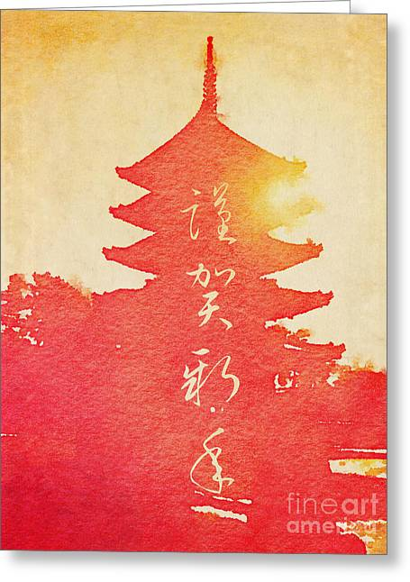 Happy New Year Vermillion Sunset Pagoda Greeting Card by Beverly Claire Kaiya