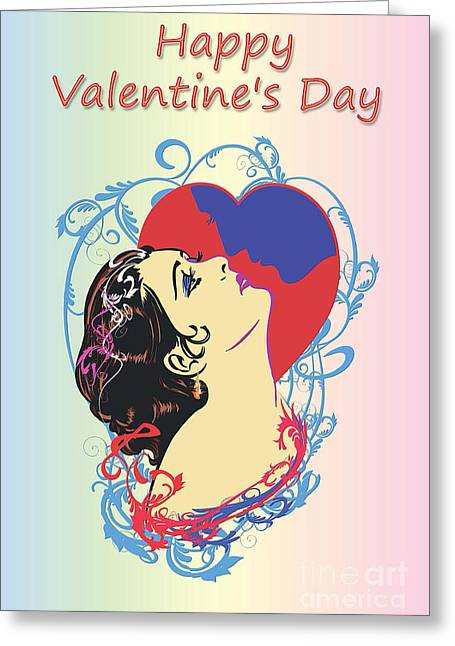 Sweet Success Greeting Cards - Happy Valentines Day 1  Greeting Card by Andrzej Szczerski