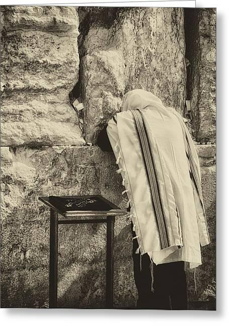 Prayer Shawl Greeting Cards - Harken Unto My Prayer O Lord Western Wall Jerusalem Antiqued Greeting Card by Mark Fuller