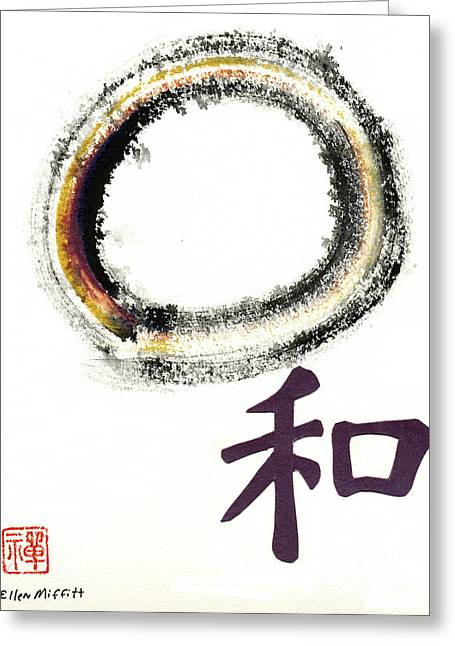 Mind-body-spirit Greeting Cards - Harmony in Purple - Enso Greeting Card by Ellen Miffitt