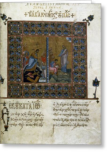 Harrowing Of Hell Greeting Card by Granger