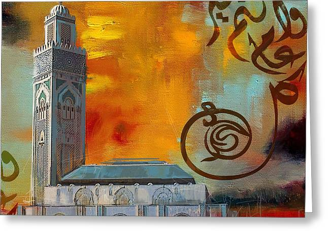 Grande Greeting Cards - Hassan 2 Mosque Greeting Card by Corporate Art Task Force