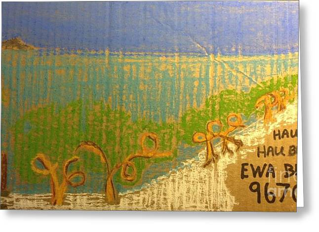 Ewa Greeting Cards - Hau Bush Park Ewa Beach Hawaii Greeting Card by Willard Hashimoto