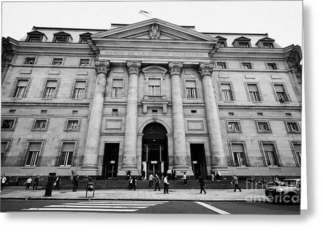 Headquarters Greeting Cards - headquarters of the central bank banco de la nacion Buenos Aires Argentina Greeting Card by Joe Fox