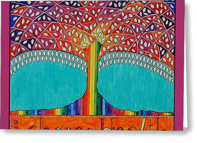 Choosing Mixed Media Greeting Cards - Health tree with border Greeting Card by Felicity Kelly-Cruise