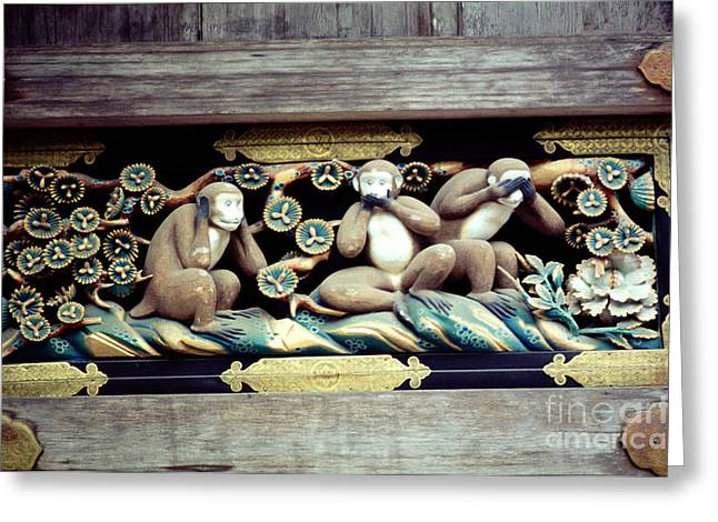 Evil Place Greeting Cards - Hear-no-Evil and Speak-no-Evil and See-no-Evil  The Three Monkeys Greeting Card by Wernher Krutein
