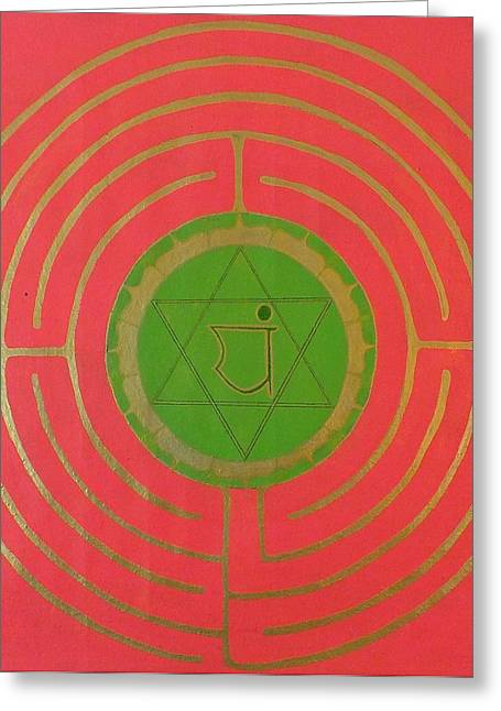 Metaphysics Greeting Cards - Heart Chakra Anahata  Symbol Labyrinth Greeting Card by Folade Speaks