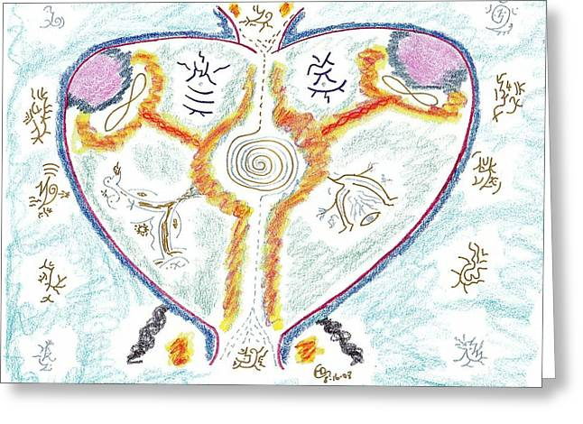 Heart Of Passion - Heart Of Fire Greeting Card by Mark David Gerson