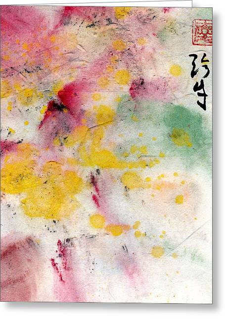 Heartbeat Paintings Greeting Cards - Heartbeat Greeting Card by Janet Gunderson