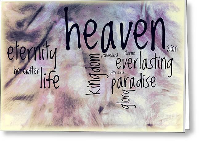 First Love Greeting Cards - Heaven  Greeting Card by Jean OKeeffe Macro Abundance Art
