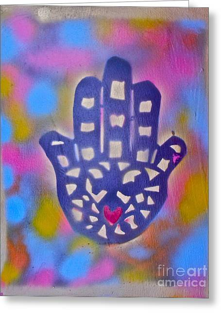 First Amendment Greeting Cards - Heavenly Hamza Greeting Card by Tony B Conscious