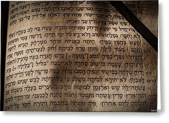 Valor Greeting Cards - Hebrew Text Greeting Card by Paul Haist