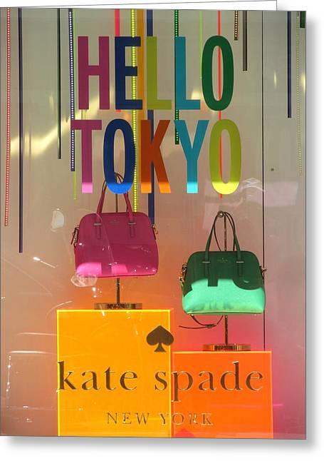 Alfred Ng Art Greeting Cards - Hello Tokyo Greeting Card by Alfred Ng