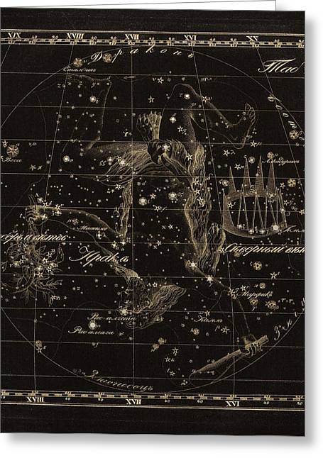Punched Holes Greeting Cards - Hercules constellations, 1829 Greeting Card by Science Photo Library