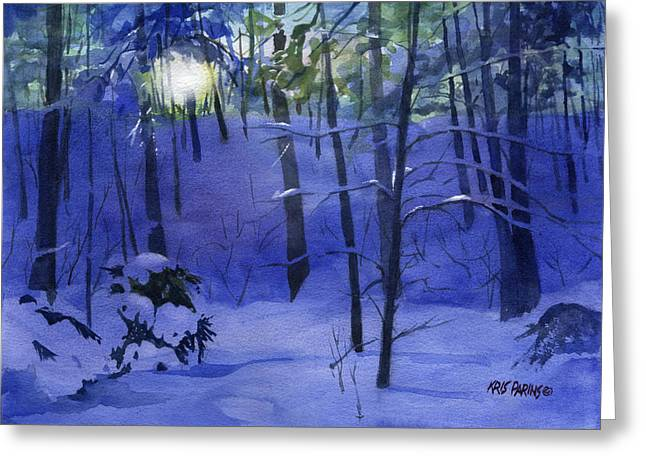 Blue Shadows Greeting Cards - Here Comes the Sun Greeting Card by Kris Parins