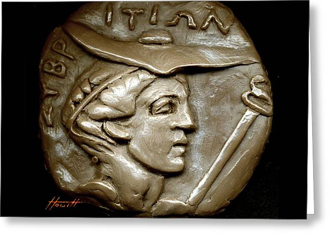 Engraving Sculptures Greeting Cards - Hermes 2 Greeting Card by Patricia Howitt