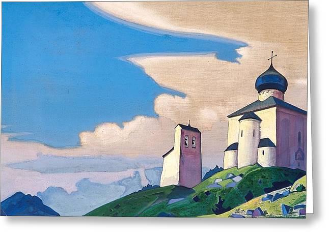 Sergius Greeting Cards - Hermitage of St. Sergius Greeting Card by Nicholas Roerich