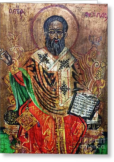 Herod Antipas Greeting Card by Ryszard Sleczka
