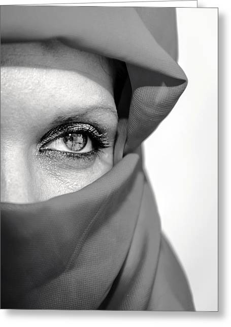 Burkas Greeting Cards - Hidden Beauty  Greeting Card by Sotiris Filippou