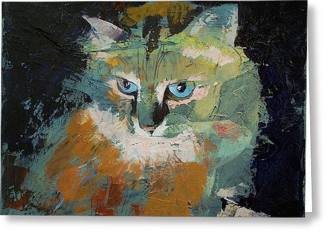 Pet Portrait Artist Greeting Cards - Himalayan Cat Greeting Card by Michael Creese